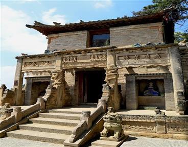 Thunder Deity Temple